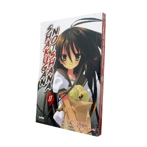 Shakugan no Shana Vol. 1