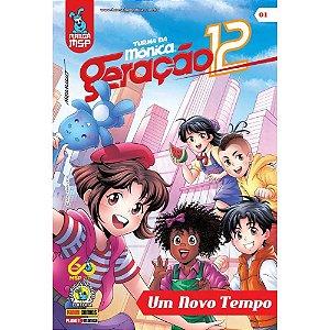 Turma da Mônica Geração 12 Vol.1 - Pré-venda