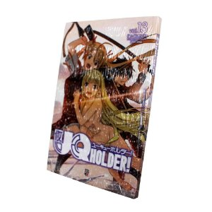 UQ Holder Vol. 13