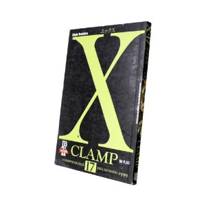 X Clamp Vol. 17