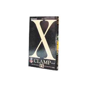 X Clamp Vol. 8