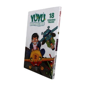 Yu Yu Hakusho Vol. 18