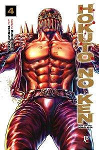 Hokuto no Ken Vol.4 - Pré-venda