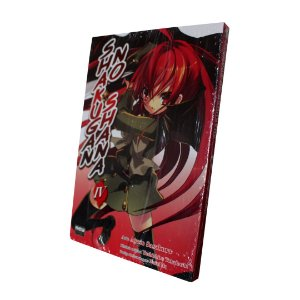 Shakugan no Shana Vol. 4