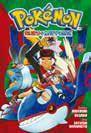 Pokémon Ruby & Sapphire Vol. 4 - Pré-venda