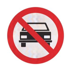 Placa proibido trânsito de veículos automotores R-10