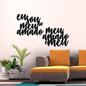 Kit Decorativo em MDF - Meu Amado