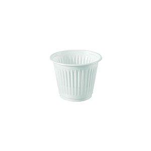 Copo Plástico Descartável Branco 50 ml - Copomais