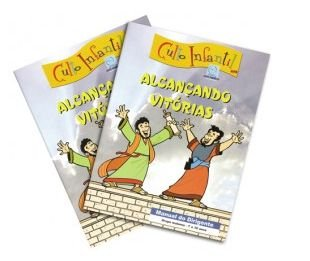 ALCANÇANDO VITÓRIAS CULTO INFANTIL KIT PROFESSOR VOL 12 ECE