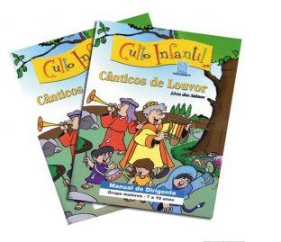 CÂNTICOS DE LOUVOR KIT PROFESSOR CULTO INFANTIL VOL 2 ECE