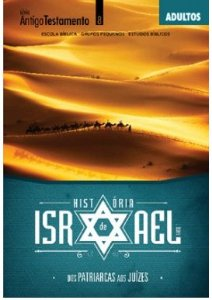 HISTÓRIA DE ISRAEL ADULTOS ALUNO ANTIGO TESTAMENTO DOS PATRIARCAS AOS JUÍZES VOL 1 ECE
