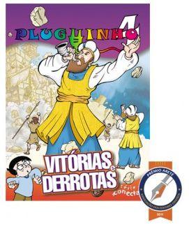 VITÓRIAS E DERROTAS PLUGUINHO ALUNO VOL 4 ECE