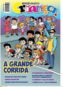 A GRANDE CORRIDA GIBI 58 APEC