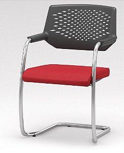 Cadeira Piena Empilhável