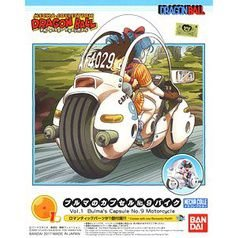 Mecha Collection Dragon Ball Bulma of the capsule NO.9 bike