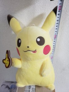 Pelucia Pokemon Pikachu 30 cm