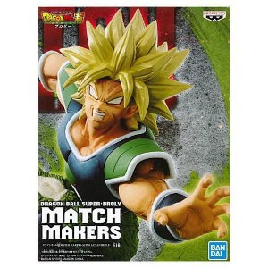 DBZ Match Makers - Broly