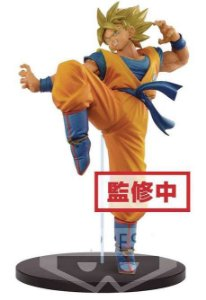 Dragon Ball SS Son Gokou Fes Banpresto