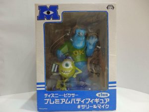 Monster University Sega Premium Figure