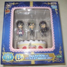 Tales of Series 20th Anniversary ~Tales of memorial cake~