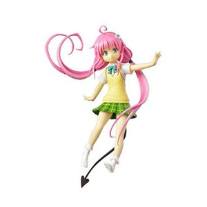 To Loveru Lala Satalin - Prize