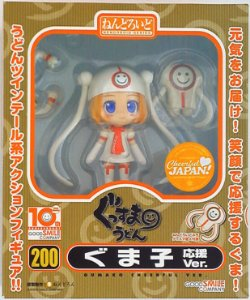 Nendoroid 200 -  Gumako: Cheerful ver.