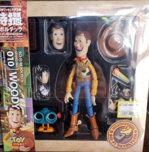Revolteck Woody SCI-FI Series nº010