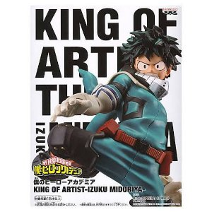 Boku no Hero King of Artist Izuku Midoriya