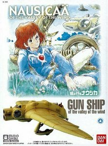 Nausicaa of the Valley of the Wind Gunship Plastic Model - Ghibli