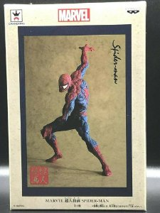 Marvel Spider Man Japan Chojin-Giga