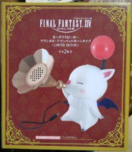 Final Fantasy XIV FF14 Moogle Speaker Classical Trumpet horn type Red