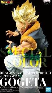 Dragon Ball super Broly  Super Saiyan 22cm