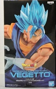 Dragon Ball Super Saiyan Vegetto Azul