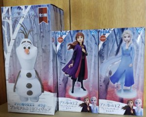 Set Frozen 3 pecas