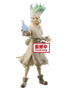Dr. Stone - Figure Of Stone World Senku Ishigami