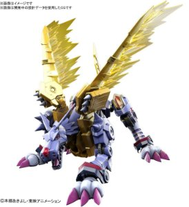 Digimon FIGURE-RISE STANDARD Metalgarurumon (AMPLIFIED)