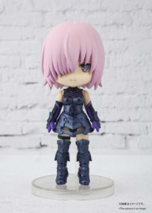 Fate/Grand Order Figuarts mini Mash Kyrielight