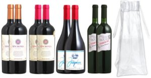 Kit vinhos clássicos - 8 garrafas