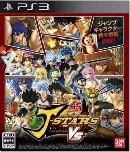 J-STARS Victory VS+ [PS3]