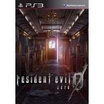 Resident Evil 0 [PS3]
