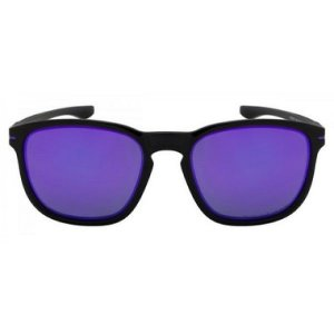 Óculos de Sol Oakley Enduro roxo Iridium - polarizado