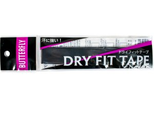 Overgrip Dry Fit Tape - Butterfly