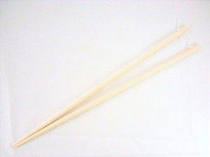 Aguebashi de Bambu - 45cm (Hashi para Fritura)
