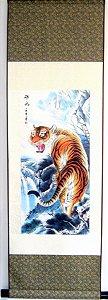 Flâmula Decorativa para Parede - Tigre