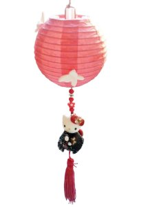 Penduricalho Luminária Oriental - Hello Kitty