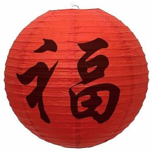Luminária Japonesa Redonda Sorte 40 cm