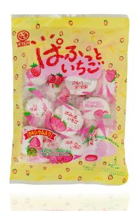 Marshmallow de Morango - Tenkei 90 g
