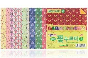Papel de Origami 15 x 15 - 10 folhas (CQ12Y201)