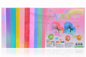 Papel de Origami 15 x 15 - 12 folhas (AM12K2)