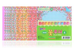 Papel de Origami 15 x 15 - 20 folhas (CD12k304)